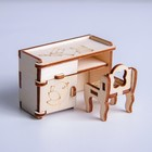 "Constructor. Doll furniture ""Table and chair"""
