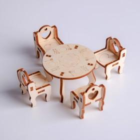 Кукольная мебель «Кухонный уголок»