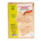 "Dostochka for burning ""Military equipment"" 011103"
