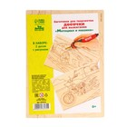 """Dostochka for burning """"Motorcycle and car"""" 011104"""