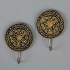 Набор крючков на липучке «Антиквариат. Круг», 2 шт, цвет МИКС