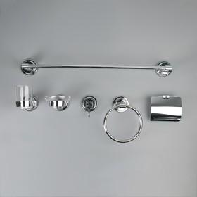 Набор для ванной комнаты на присосках, 6 предметов