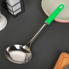 Половник кухонный «Верде», цвет МИКС