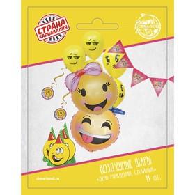 "Balloons ""birthday - Smiley"", hood, latex balloon, spiral, garland, balloon foil"
