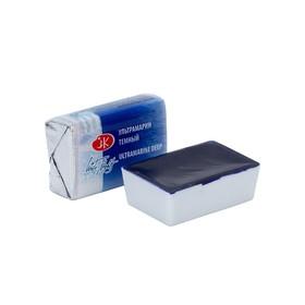 Акварель художественная «Белые ночи», 2.5 мл, ультрамарин тёмный, в кювете Ош