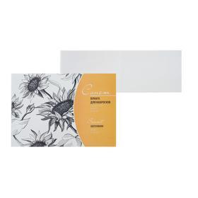 Альбом для набросков А4, ЗХК «Сонет», 30 листов, 150 г/м², на склейке