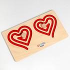 Межполушарная доска «Сердце», красная - фото 105590601