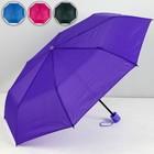 Umbrella wives fur 3сл 8спиц R49 P/e RM 2510 Monochrome MIX