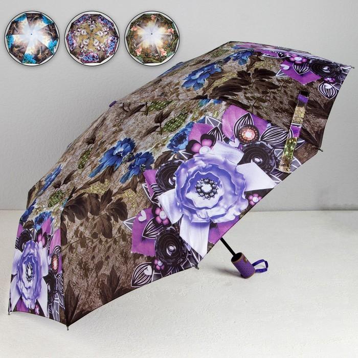 Зонт полуавтоматический, 3 сложения, 10 спиц, R = 48, цвет МИКС