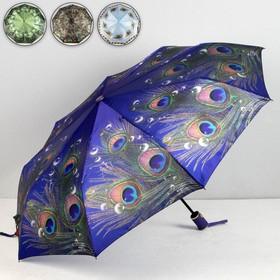Зонт автоматический «Перья», 3 сложения, 9 спиц, R = 50, цвет МИКС