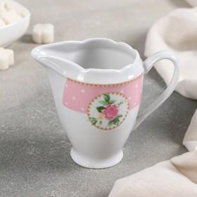 """Молочник 200 мл """"Mix&Match"""", цвет розовый"""