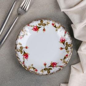Тарелка десертная «Шиповник», d=17 см