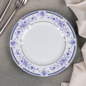 Тарелка десертная «Синий ситец», d=19 см