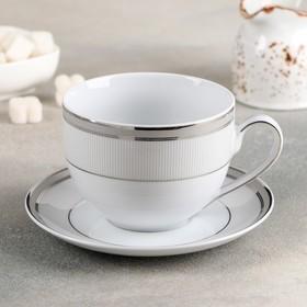 Чайная пара «Платина», 450 мл