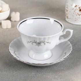 Чайная пара низкая «Платиновый вензель», 220 мл