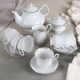 Чайный сервиз на 6 персон «Золотая отводка», 15 предметов