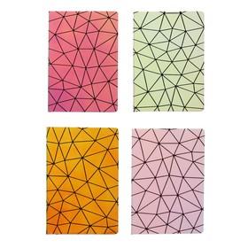 Записная книжка подарочная формат А5, 80 листов, линия, блок 70г, обложка ЛАЙТ Голография