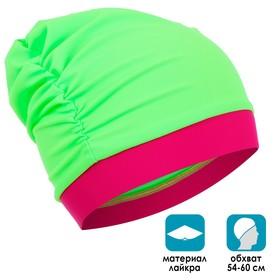 Шапочка для плавания объёмная двухцветная, лайкра, зеленый неон/фуксия