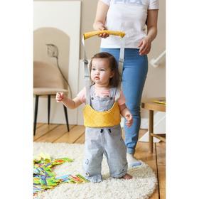 Вожжи для детской безопасности «Первые шаги», цвет желтый