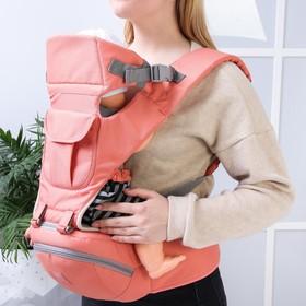 Рюкзак-кенгуру/хипсит с карманом, цвет персиковый