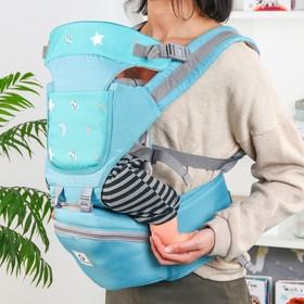 "Backpack kangaroo ""Star"", colour grey"