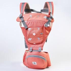 "Backpack kangaroo ""Stars"", color: orange"