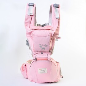 Backpack-kangaroo, color pink