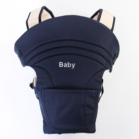Backpack-kangaroo, blue