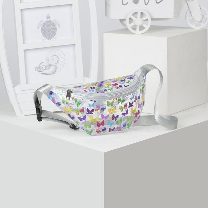 Сумка детская поясная, отдел на молнии, цвет прозрачный с бабочками - фото 2088641