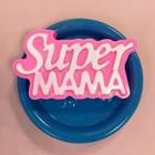 """Пластиковая форма """"Super мама (надпись)"""" размер готового мыла: 100х56х25 мм"""