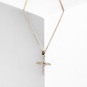 "Pendant ""Cross"" in Rome, white gold"