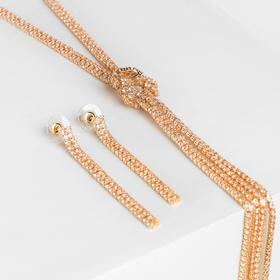 """Набор 2 предмета: серьги, колье """"Лёд"""" узелок, 60см, цвет белый в розовом золоте"""