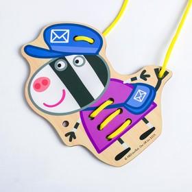 Шнуровка «Почтальон зебра Зои» 16×12.8×0.3 см, по лицензии СВИНКА ПЕППА