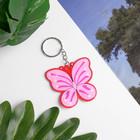 Keychain Butterfly