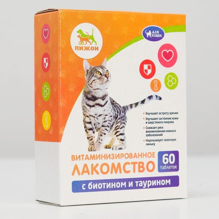 """Лакомства """"Пижон"""" для кошек, с биотином и таурином, 60 табл."""