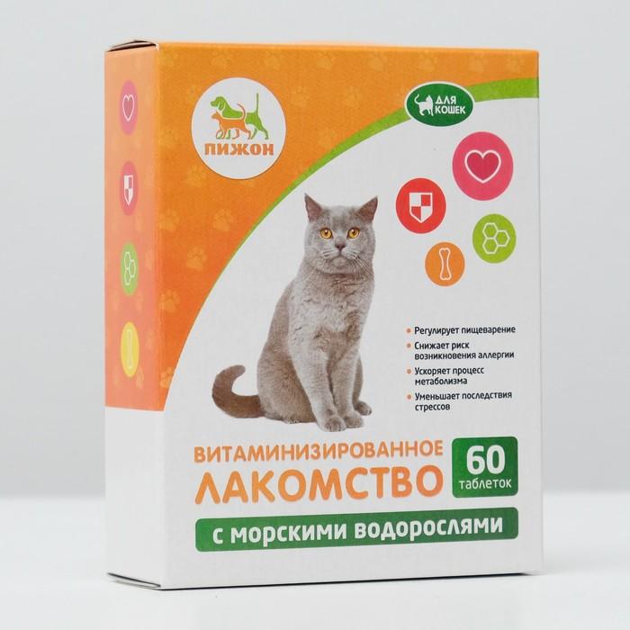 """Лакомства """"Пижон"""" для кошек, с морскими водорослями, 60 табл."""