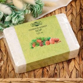 "Salt briquette with Altai herbs ""Cedar"", 1.35 kg ""of Dobromirov"""