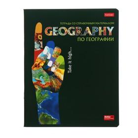 Тетрадь предметная 48 листов в клетку «Будь в тренде! География», мелованный картон, выборочный лак, с интерактивной информацией