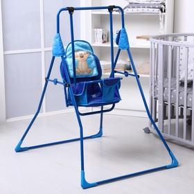 Качели детские напольные «Ежик», синие