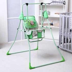 Качели детские напольные «Черепаха», зеленые