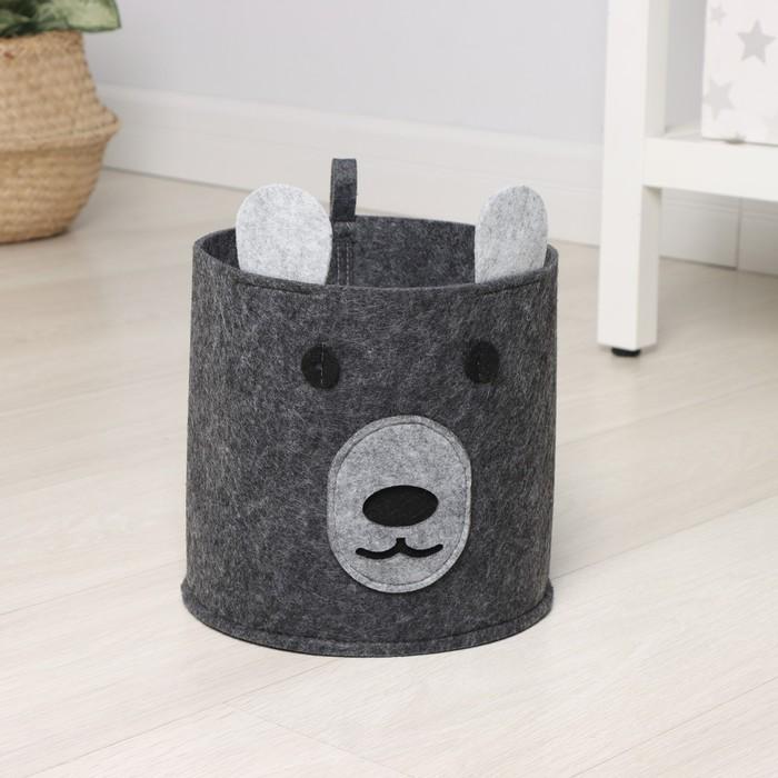 Органайзер для хранения Funny «Тёмный мишка», цвет тёмно-серый