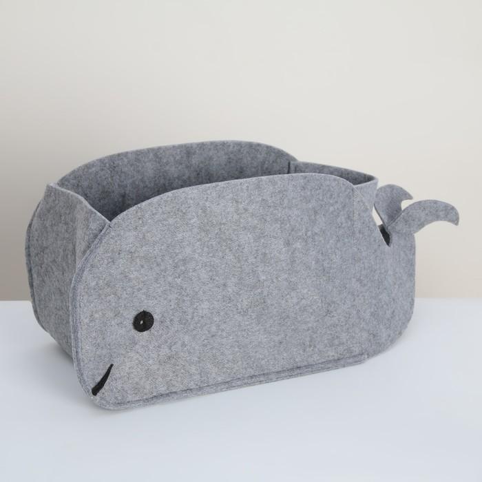 Органайзер для хранения Funny «Кит», цвет серый