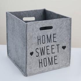 Корзина для хранения Sweet Home, 30×30×30 см, цвет серый