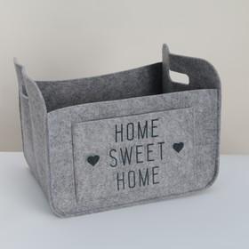 Корзина для хранения Sweet Home, 37×28×22 см, цвет серый