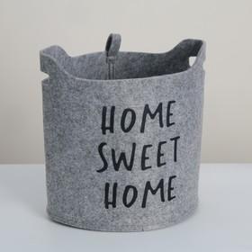 Корзина для хранения Sweet Home, 25×20×22 см, цвет серый
