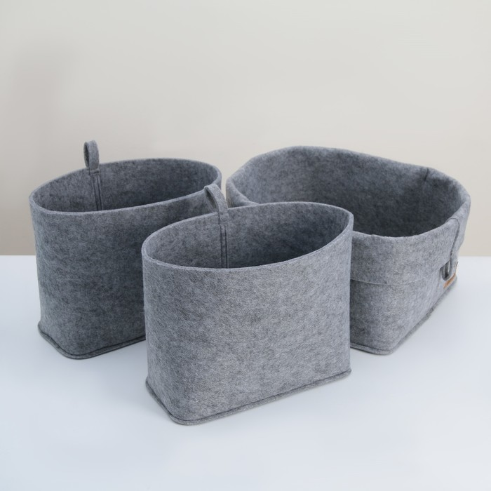 Набор органайзеров для хранения Elegance, 3 шт, цвет серый