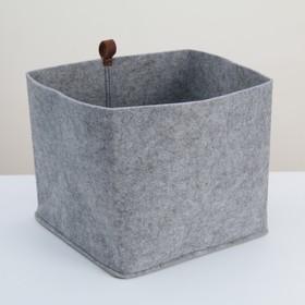 Корзина для хранения Eva Elegance, 28×28×24 см, цвет серый