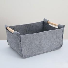 Корзина для хранения Eva Scandi, 42×30×20 см, цвет светло-серый