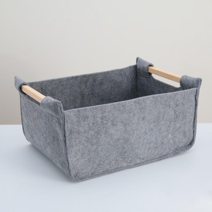 Органайзер для хранения Scandi, 42×30×20 см, цвет светло-серый