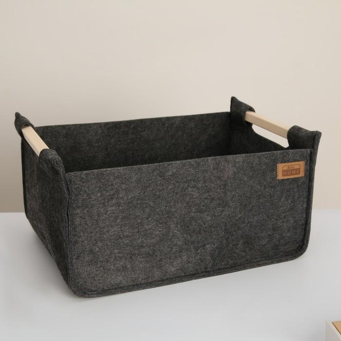 Органайзер для хранения Scandi, 42×30×20 см, цвет тёмно-серый